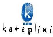logo kataplixi piccolo